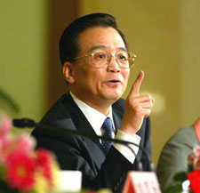 Chinese Premier Wen Jiabao is worried about the stability of China's huge portfolio of U.S. government bonds.